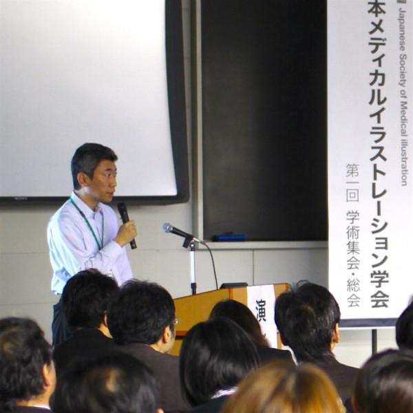 講演・セミナー